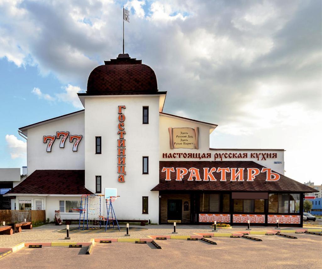 Гостиница 777, Псков