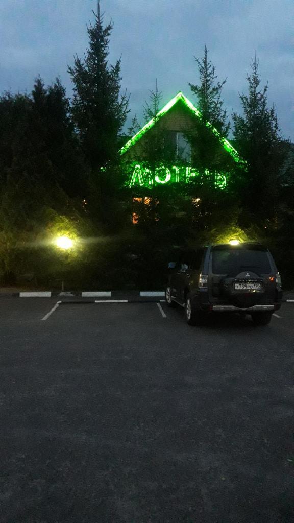 Мотель Веретенино, Железногорск, Курская область