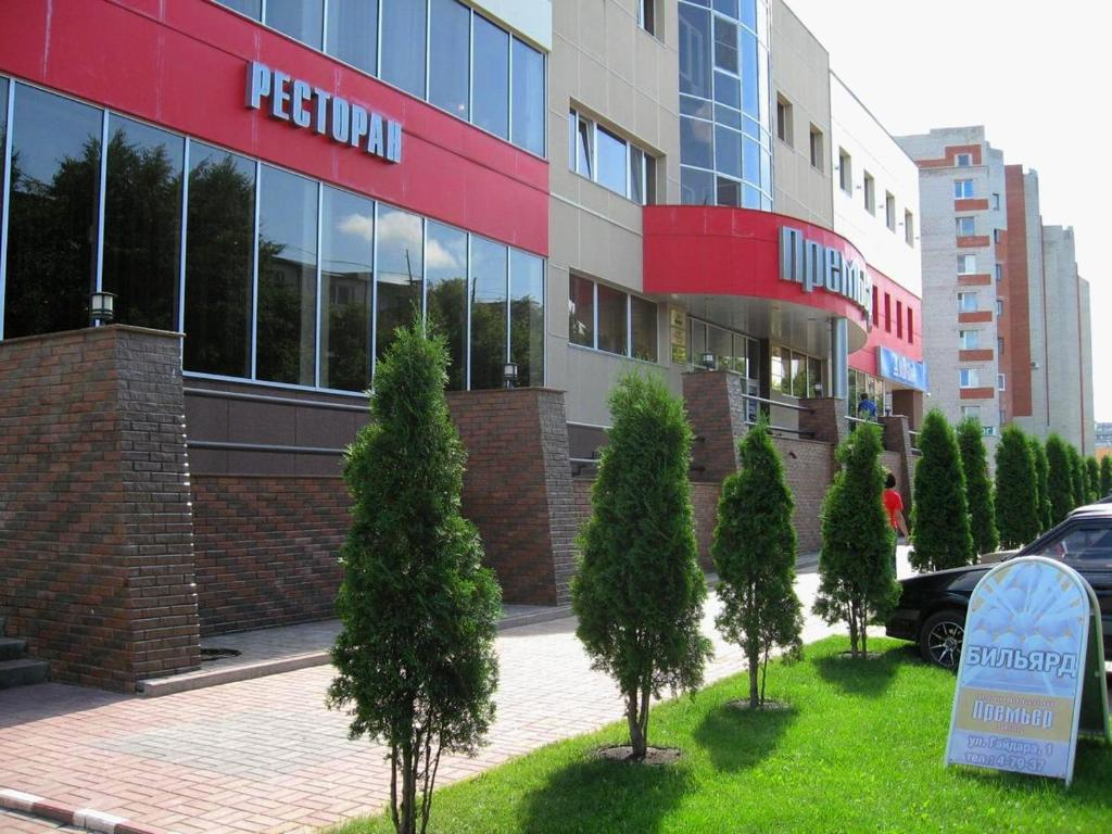 Отель Премьер, Железногорск, Курская область