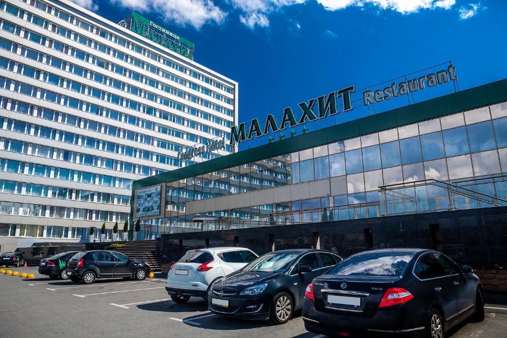 Отель Малахит, Челябинск