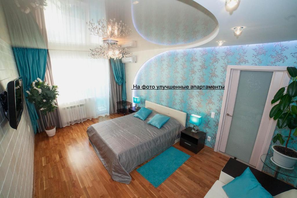 Апартаменты Кул Гали, Казань