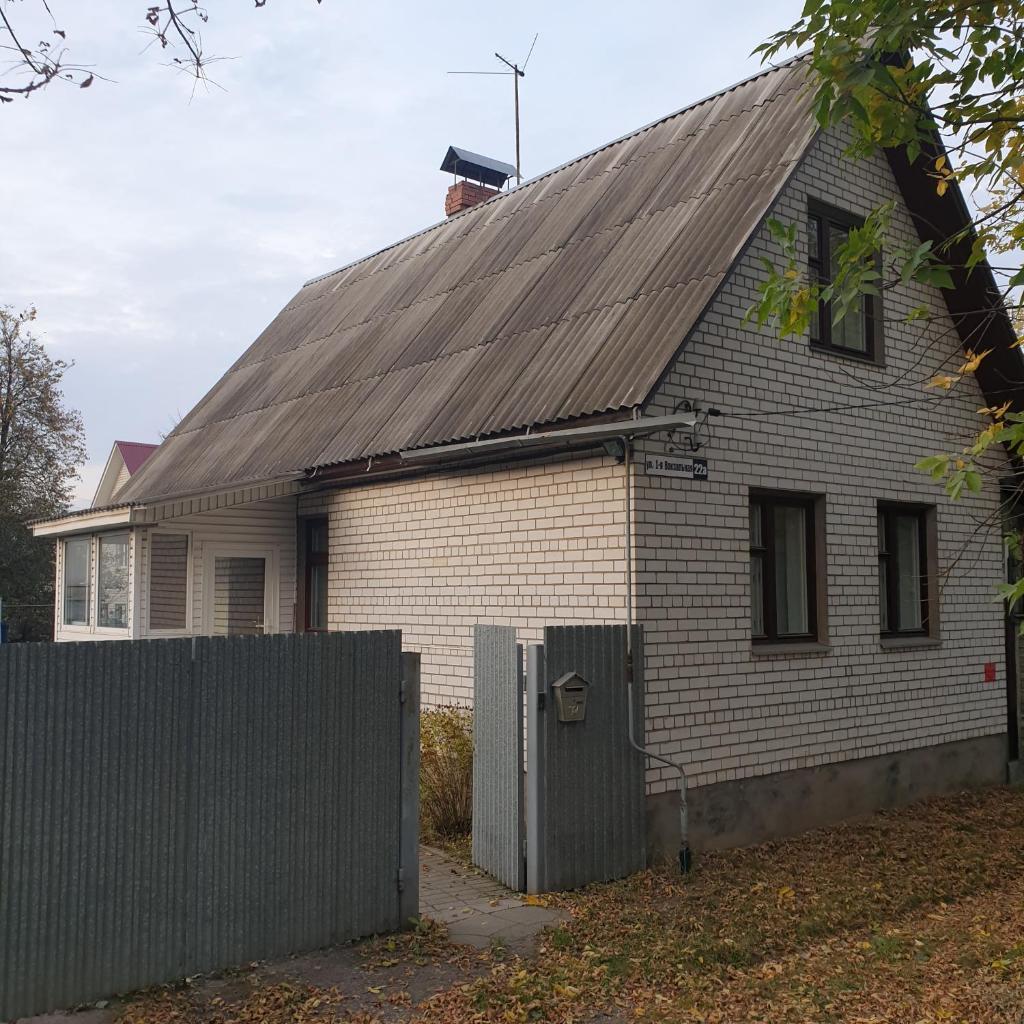 Дом, Ярославль