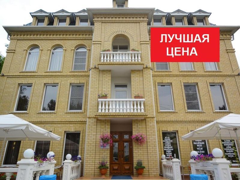 Гостиница Грин Лайм, Краснодар