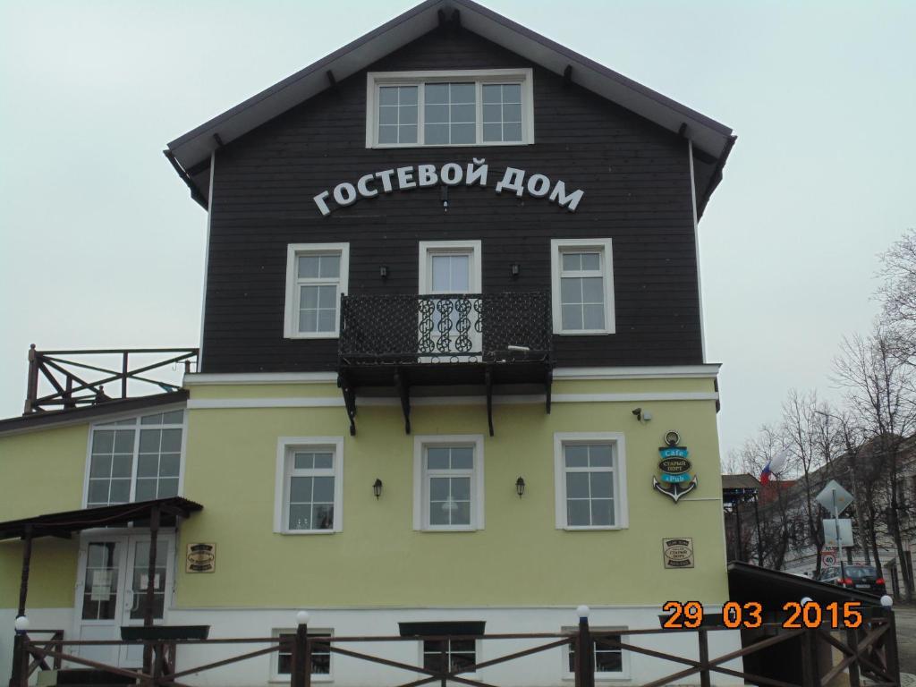 Гостевой дом На Великой, Псков