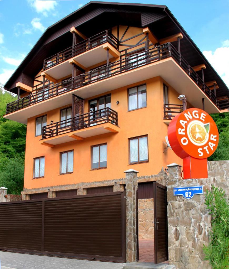Гостевой дом Orange star, Мацеста