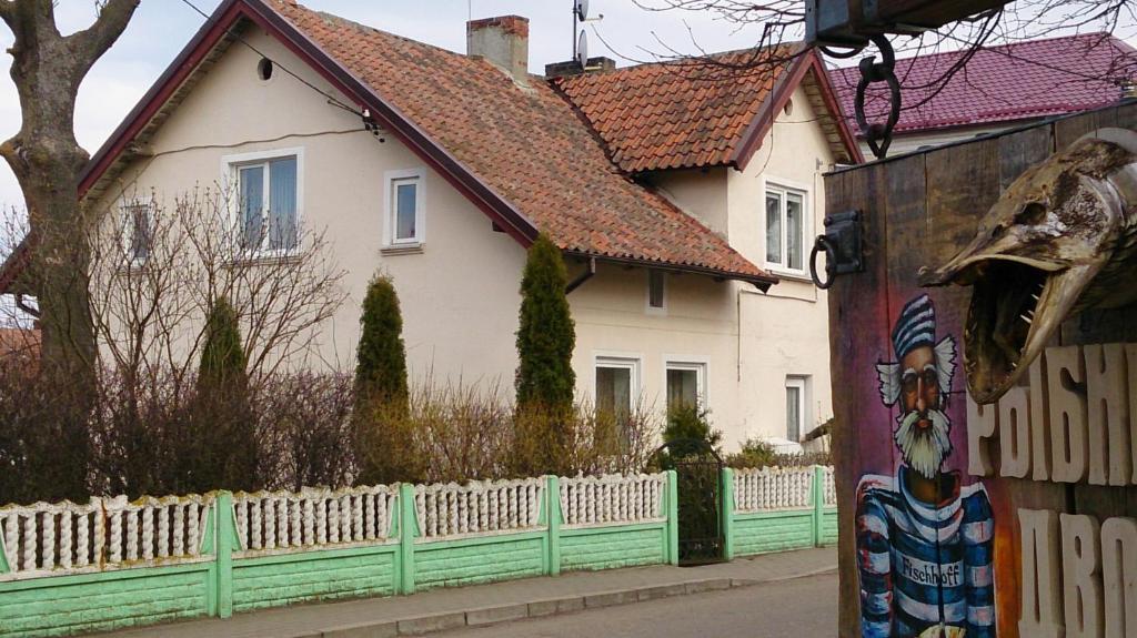 Апартаменты на Победы 10, Рыбачий (Калининградская область)