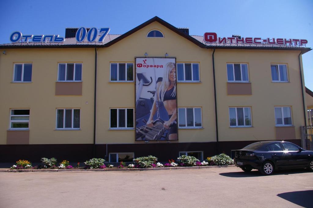 Отель 007, Туймазы