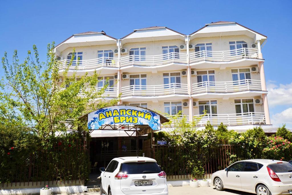 Отель Анапский бриз, Джемете