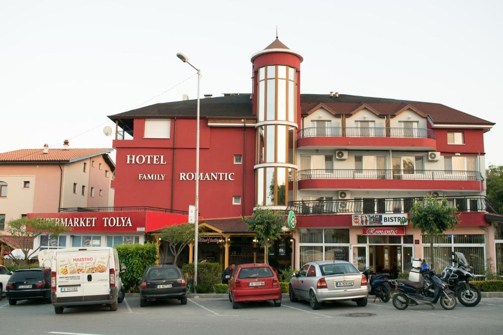 Hotel Romantic, Бяла, Болгария