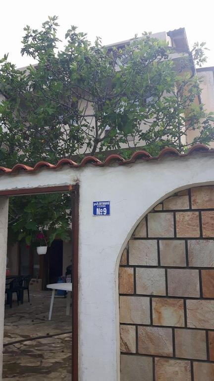 Guest House Under the Fig, Ахтопол, Болгария