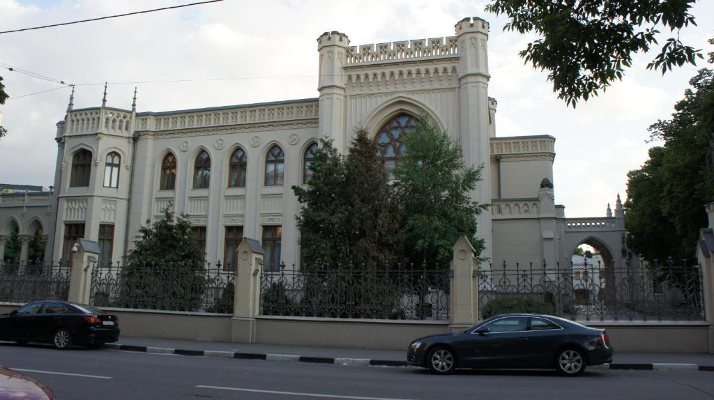 Хостел Сувенир, Москва