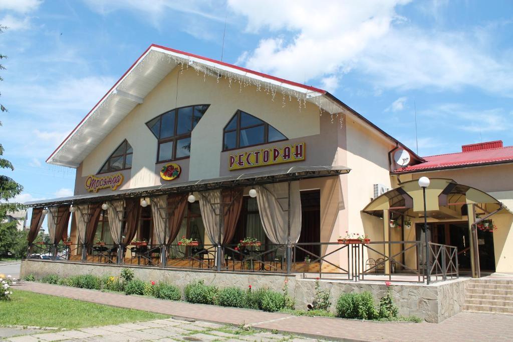 Мини-гостиница Троянда, Радивилов