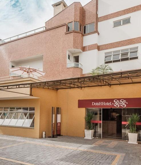 Отель Hotel Dois H, Жоинвили