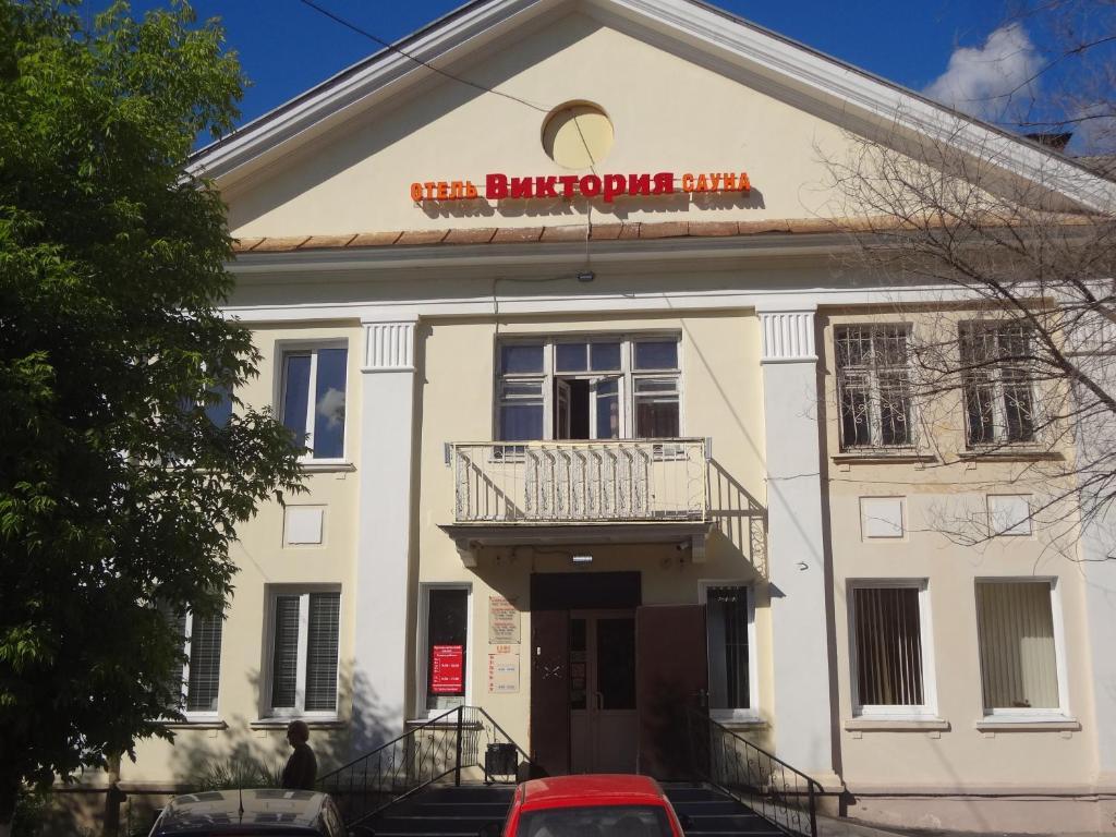 Отель Виктория, Казань