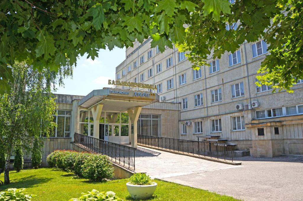 Санаторий Альянс, Железноводск