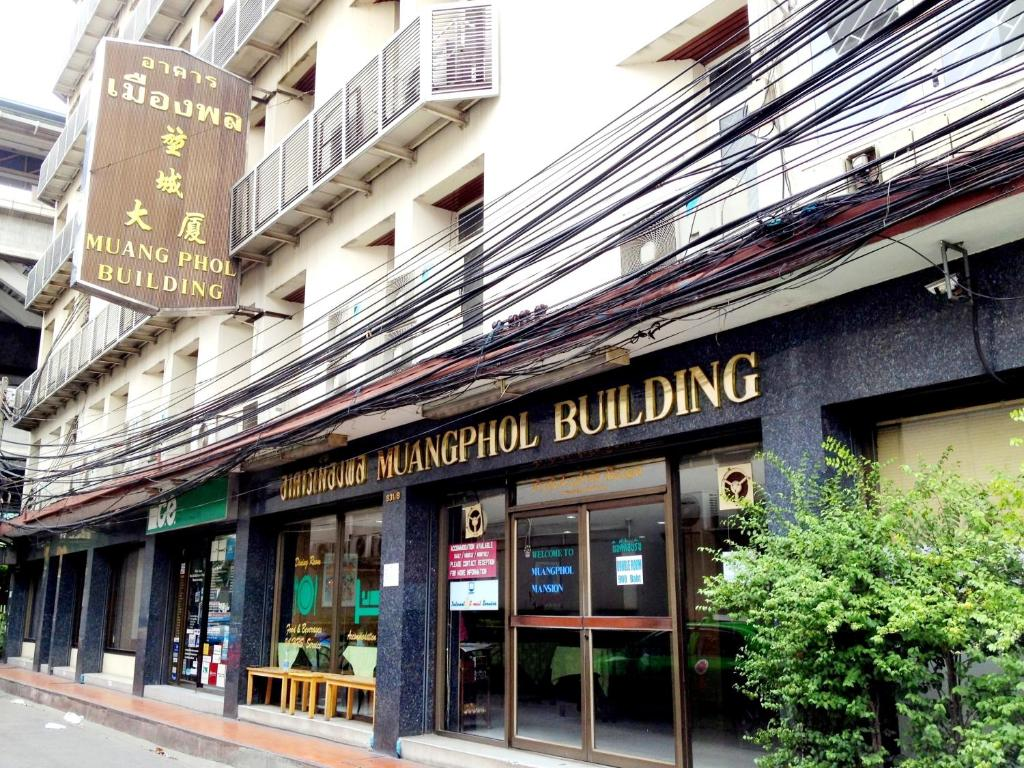 Muangphol Mansion