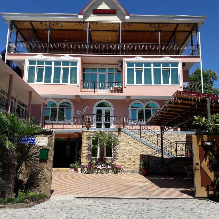 Отель Амалия, Вардане