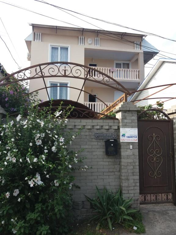 Гостевой дом Огонек, Адлер