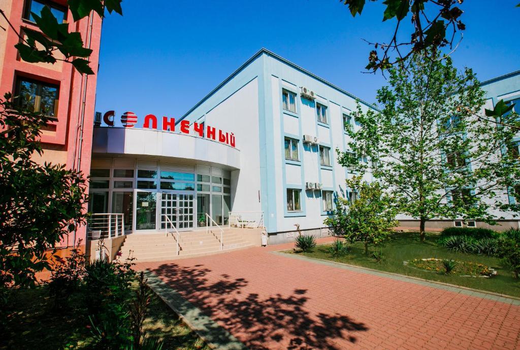 Санаторий Солнечный, Кабардинка