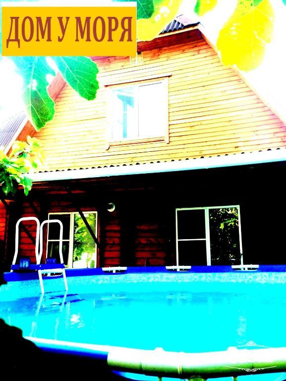Дом для отпуска Морская Сказка, Макопсе