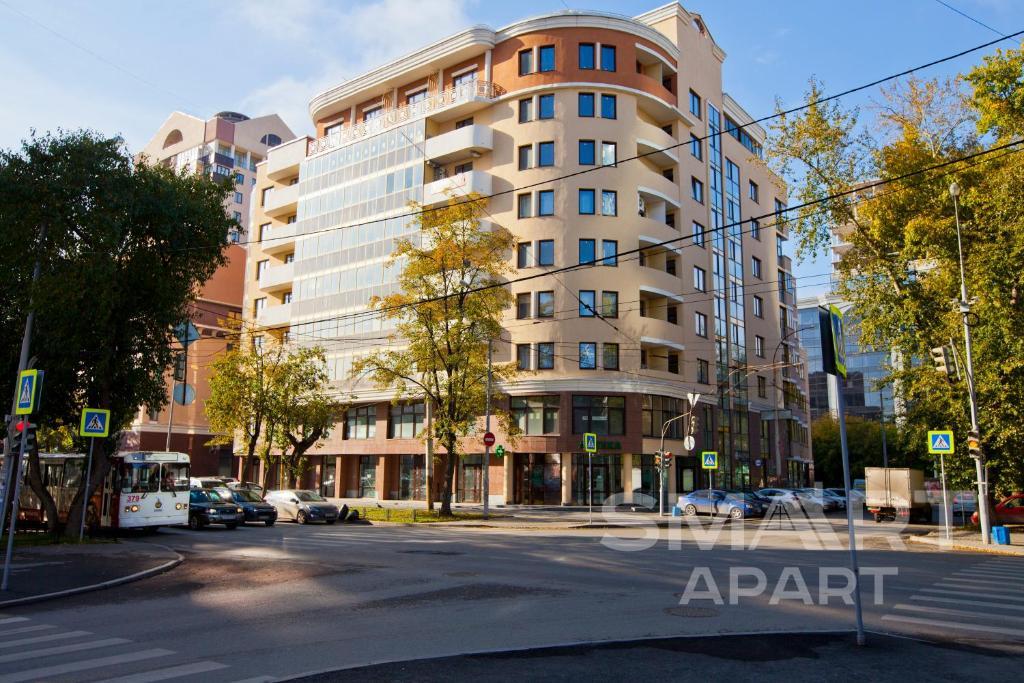 Smart Apart, Екатеринбург