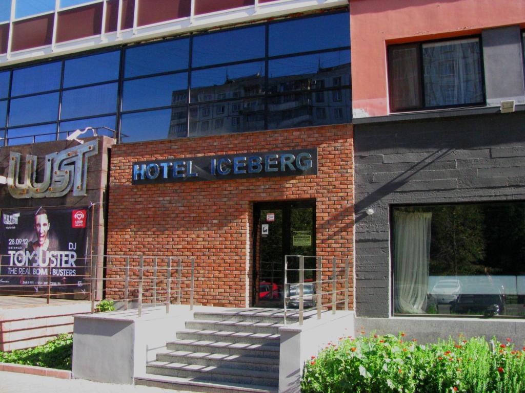 Отель Айсберг, Самара