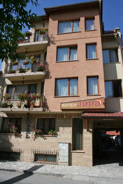 Family Hotel Zora, Разлог, Болгария