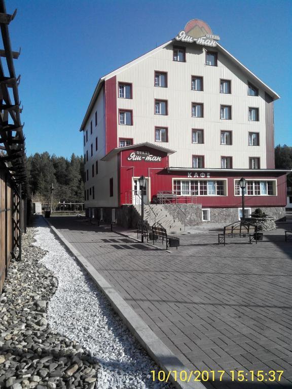 Отель Яш-Тан, Новоабзаково