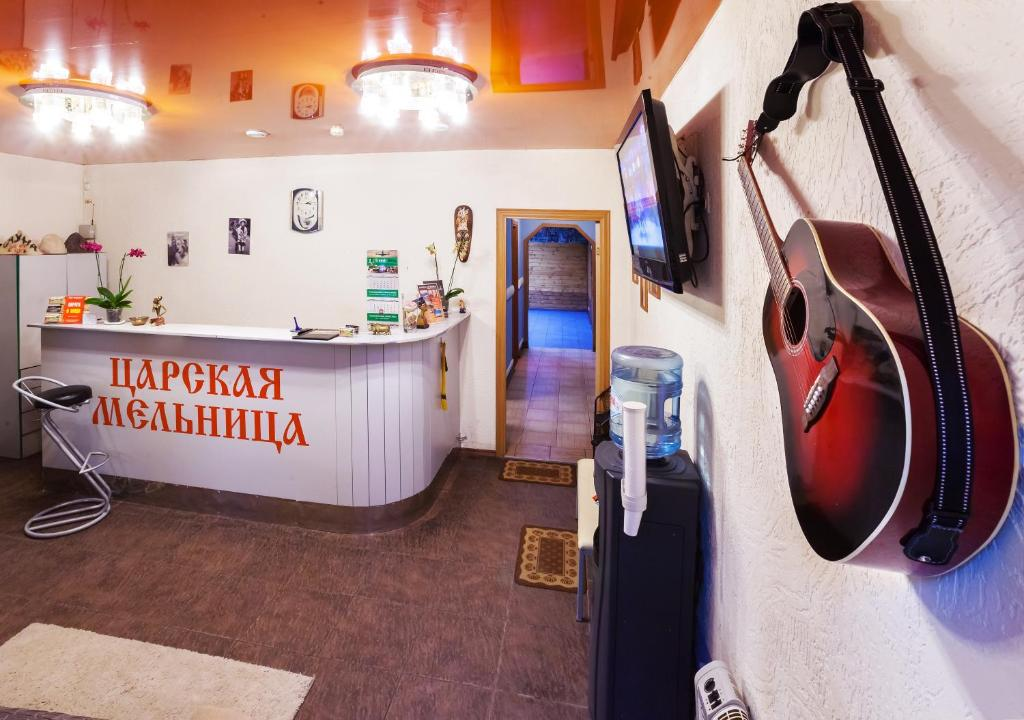 Мотель Царская мельница, Петергоф
