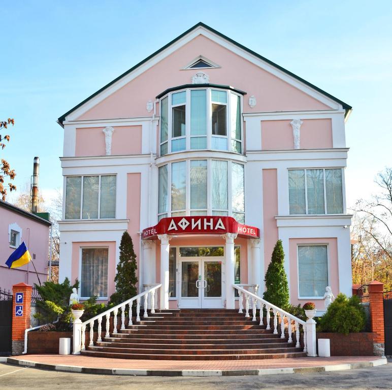 Отель Афина, Никополь