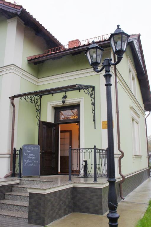 Гостевой дом Амелиа