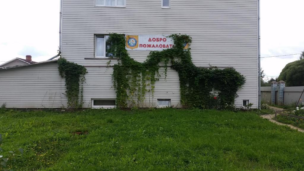 Частный сектор в Ленинградской области