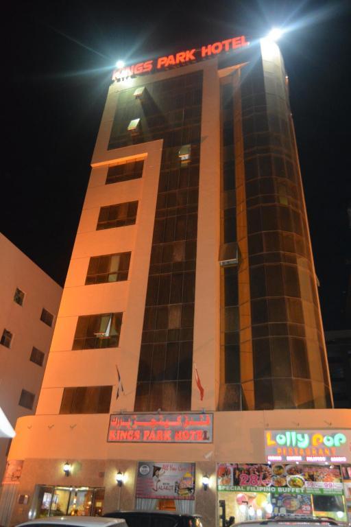 Kings Park Hotel, Дубай, ОАЭ