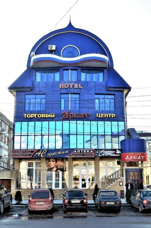 Отель Arbat, Дербент