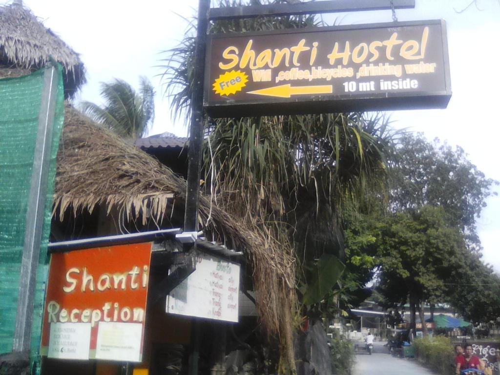Гостевой дом Shanti Hostel, Ко-Липе