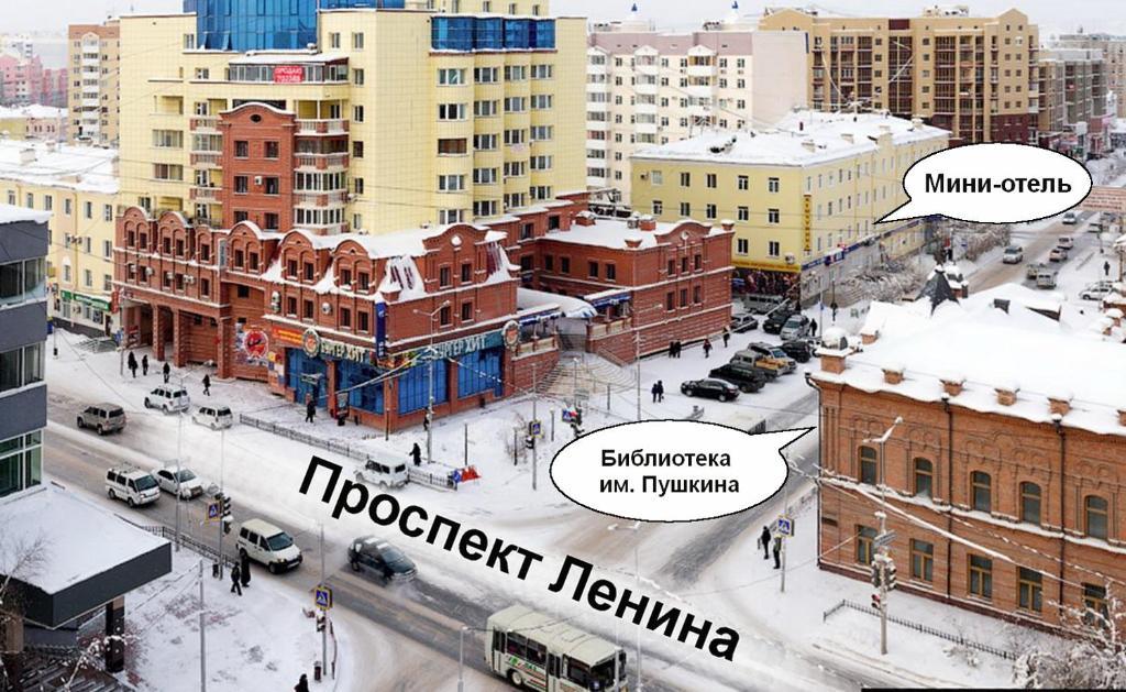 Мини-отель на Октябрьской, Якутск