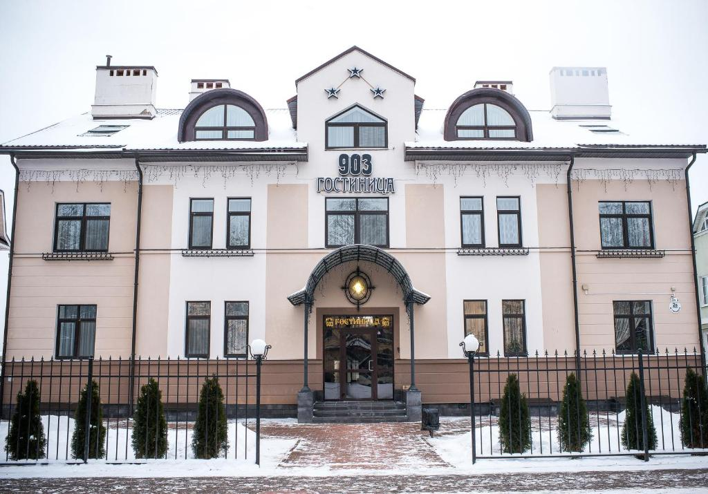 Гостиница 903, Псков