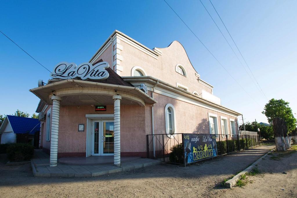 Мини-гостиница LaVita, Краснослободск