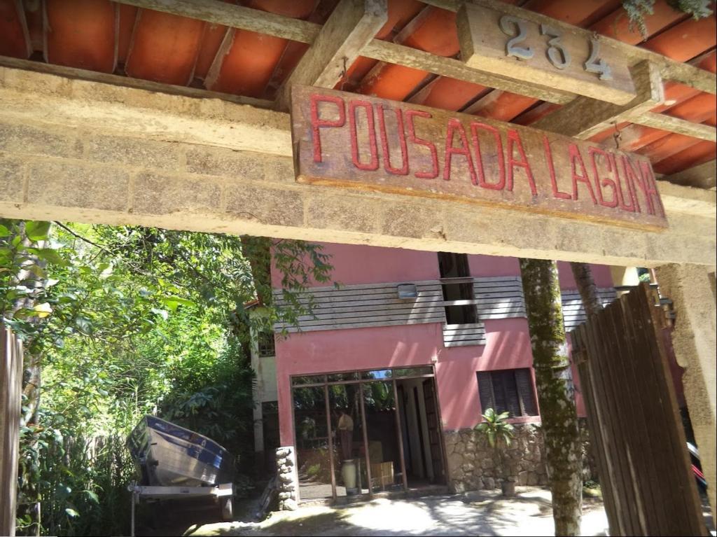 Гостевой дом Laguna, Гуаружа