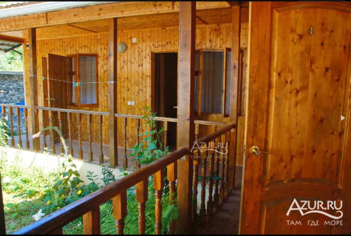 Гостевой дом Райский Сад, Пицунда, Абхазия