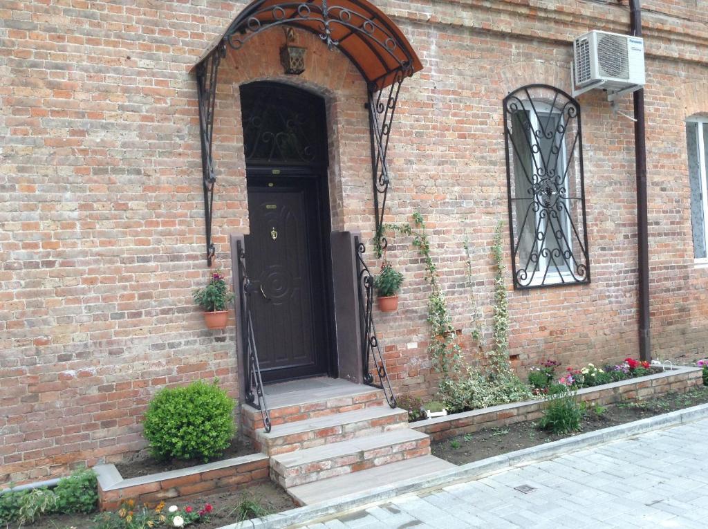 Guest House Leo, Новый Афон, Абхазия