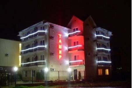 Гостевой дом Ташир, Анапа