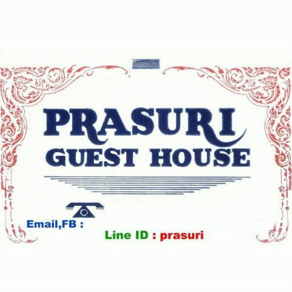Отель Prasuri Guest House, Бангкок