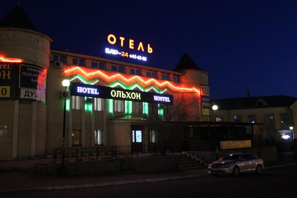 Отель Ольхон, Улан-Удэ