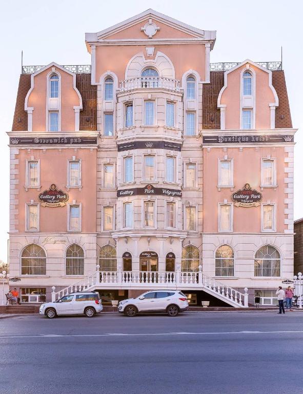 Отель Gallery Park, Волгоград