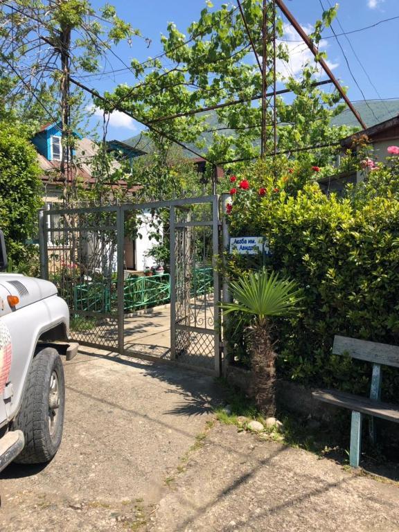 Guest House Anita, Гагра, Абхазия