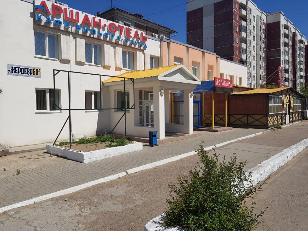 Отель Аршан, Улан-Удэ