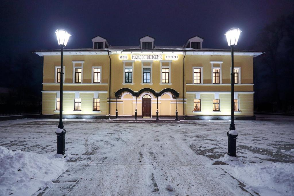 Отель Рождественский, Ростов Великий