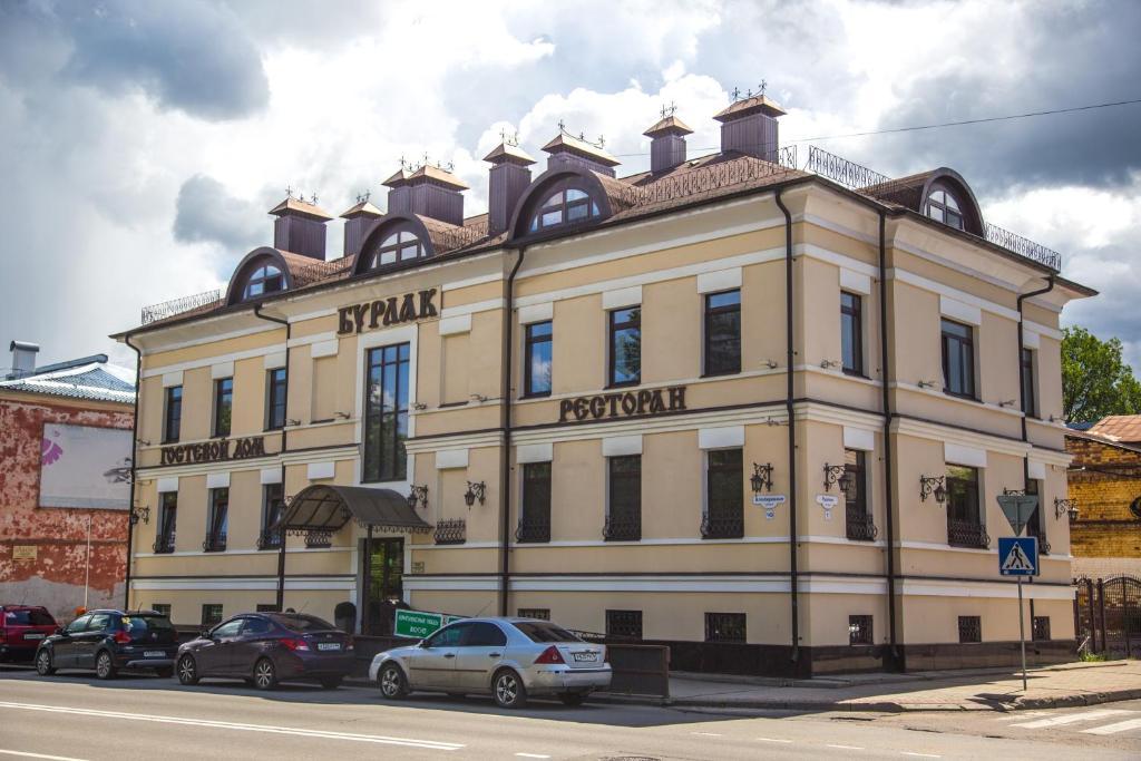 Гостевой дом Бурлак, Рыбинск