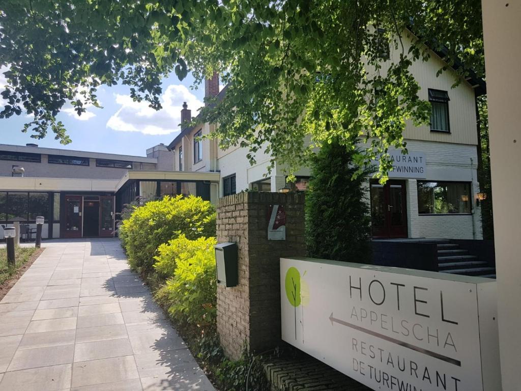 Hotel Appelscha, Утрехт, Нидерланды